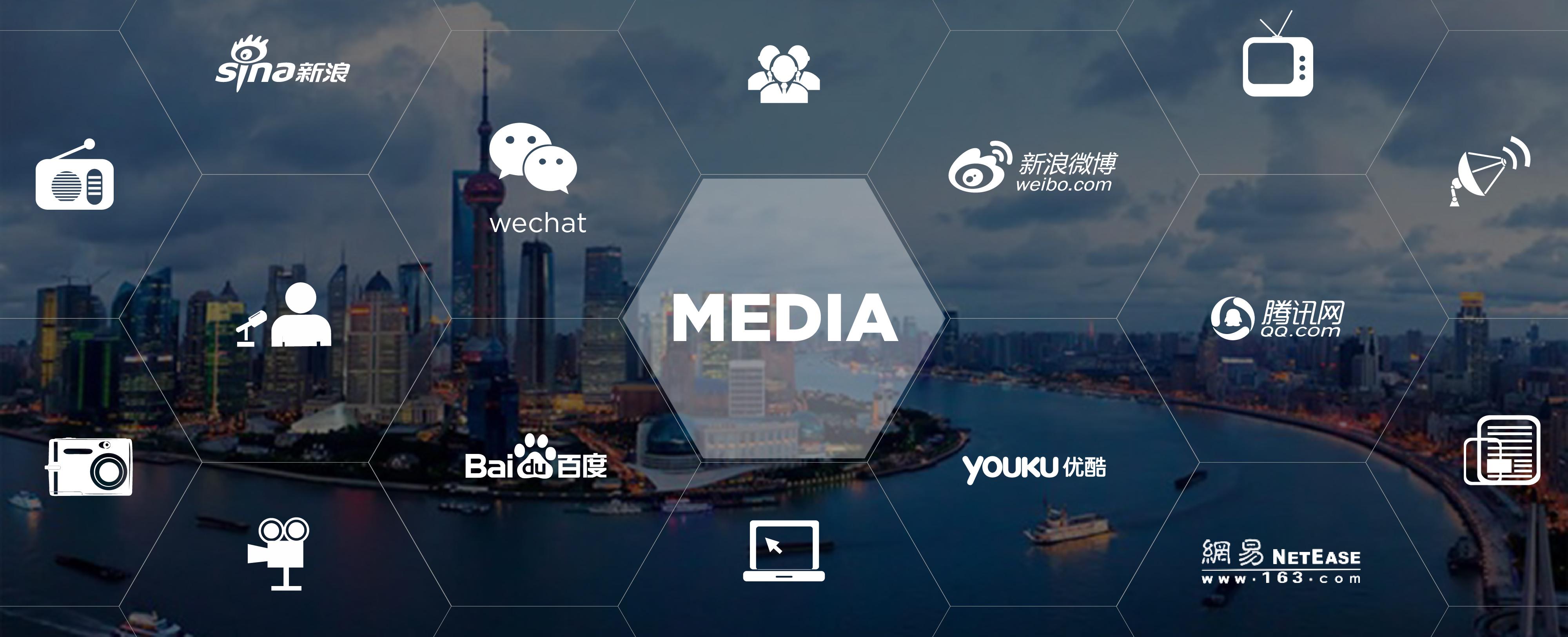 活动媒体推广_会议媒体推广
