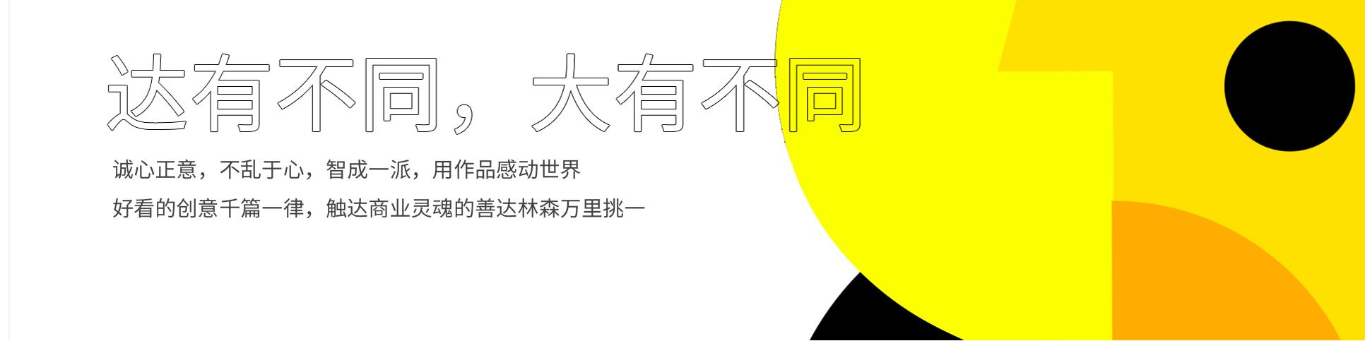 上海大型新品发布会活动策划公司_上海大型主题活动策划公司
