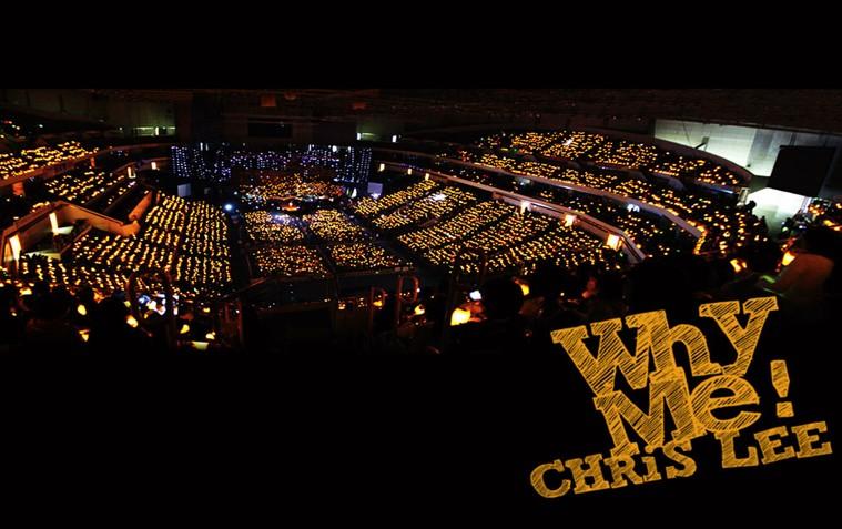 2010首届日光倾城-大型慈善演唱会