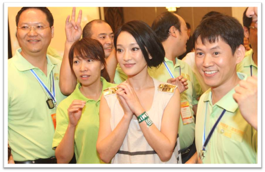 箭牌中国2010年表彰大会