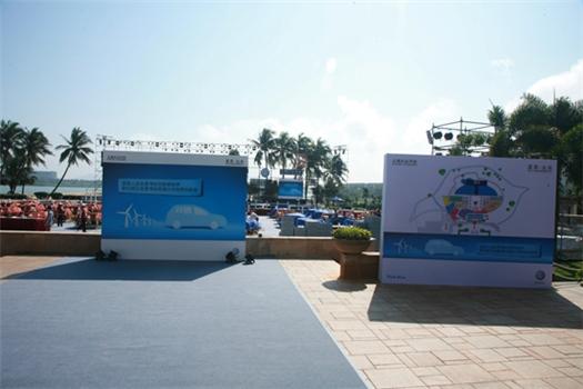 2012上海大众全国营销服务年会