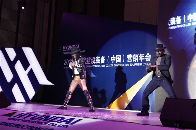 2012现代重工(中国)投资有限公司营销年会