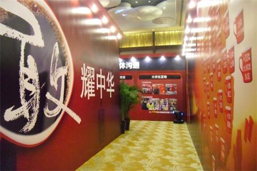 会议策划:2012年雀巢经销商会议