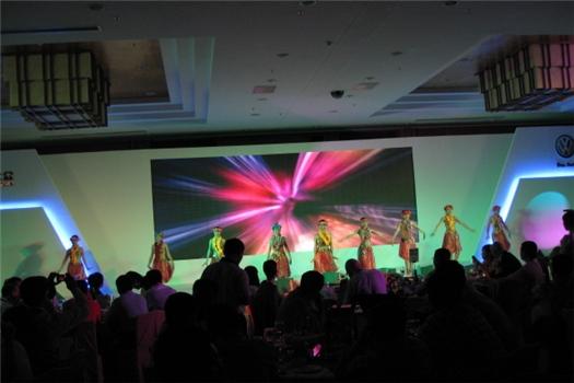 一汽大众2012会议