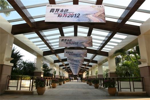 经销商大会:2012上海通用汽车雪佛兰品牌经销商