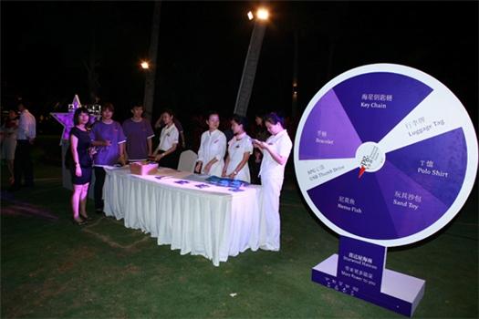 2012年喜达屋集团新品发布活动