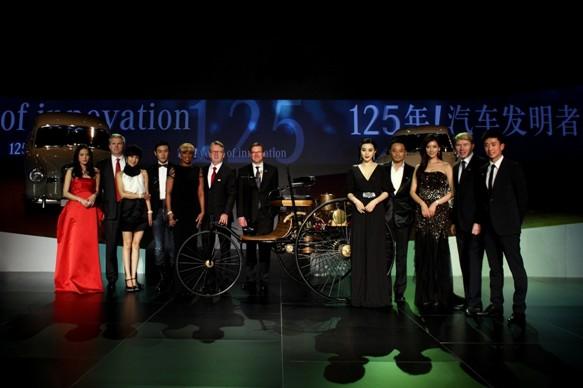 梅赛德斯-奔驰125周年庆典暨梅赛德斯-奔驰文化中