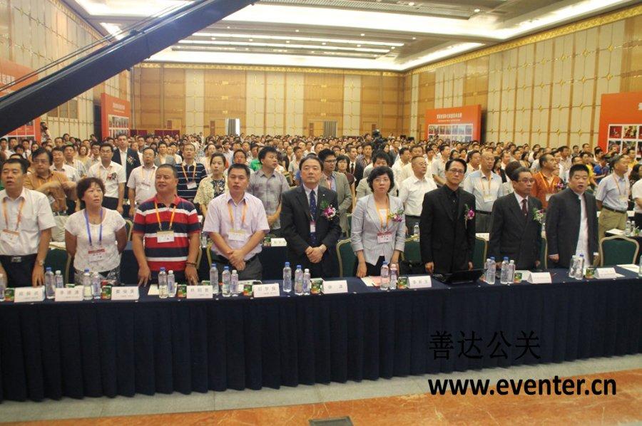 《后奥运时代中国品牌的觉醒与共赢》暨爱国者国际化联盟成立一周年庆典活动