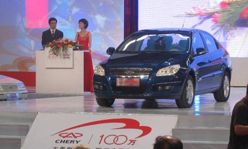 奇瑞汽车100万辆下线庆典活动:十年创新路百万中国车