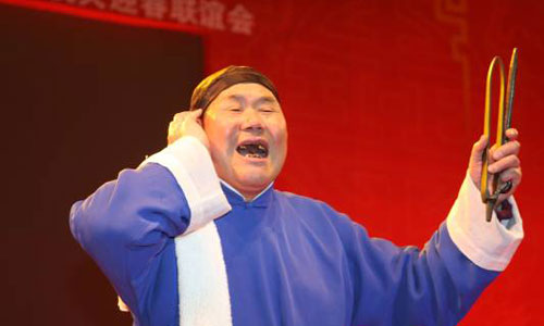 中国民生银行总行机关党委联谊会