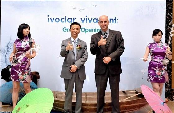 2012义获嘉上海分公司开业庆典