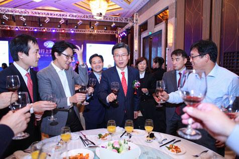 韩国大邱银行上海分行开业典礼