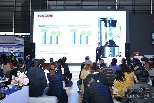 品牌发布会在沪举行,极鲜颜肌——TESCOM