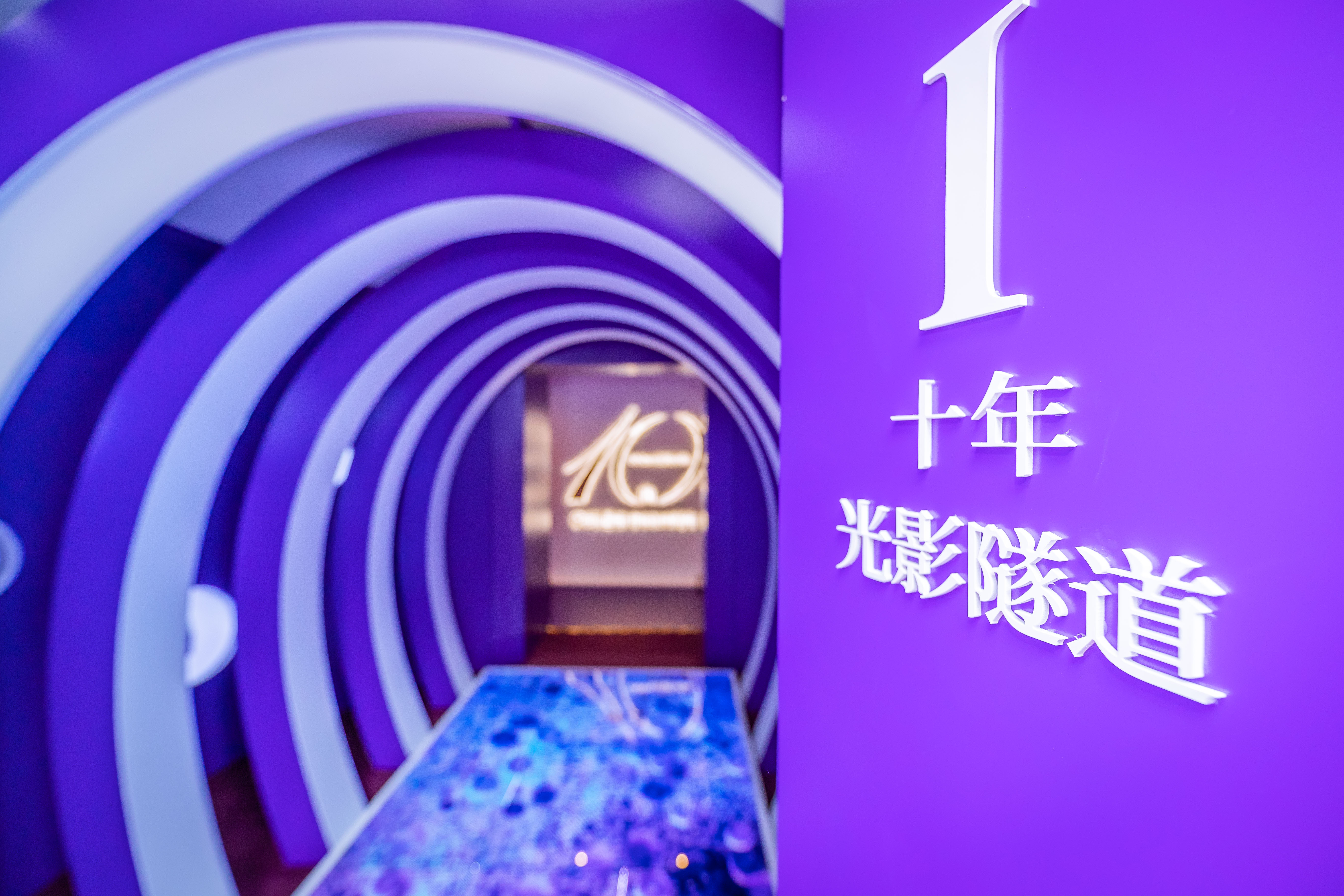 黛珂进驻中国10周年互动体验展