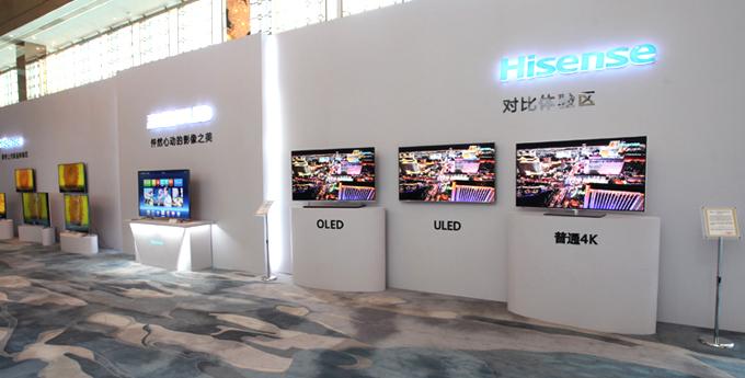 海信ULED系列上海新品发布会