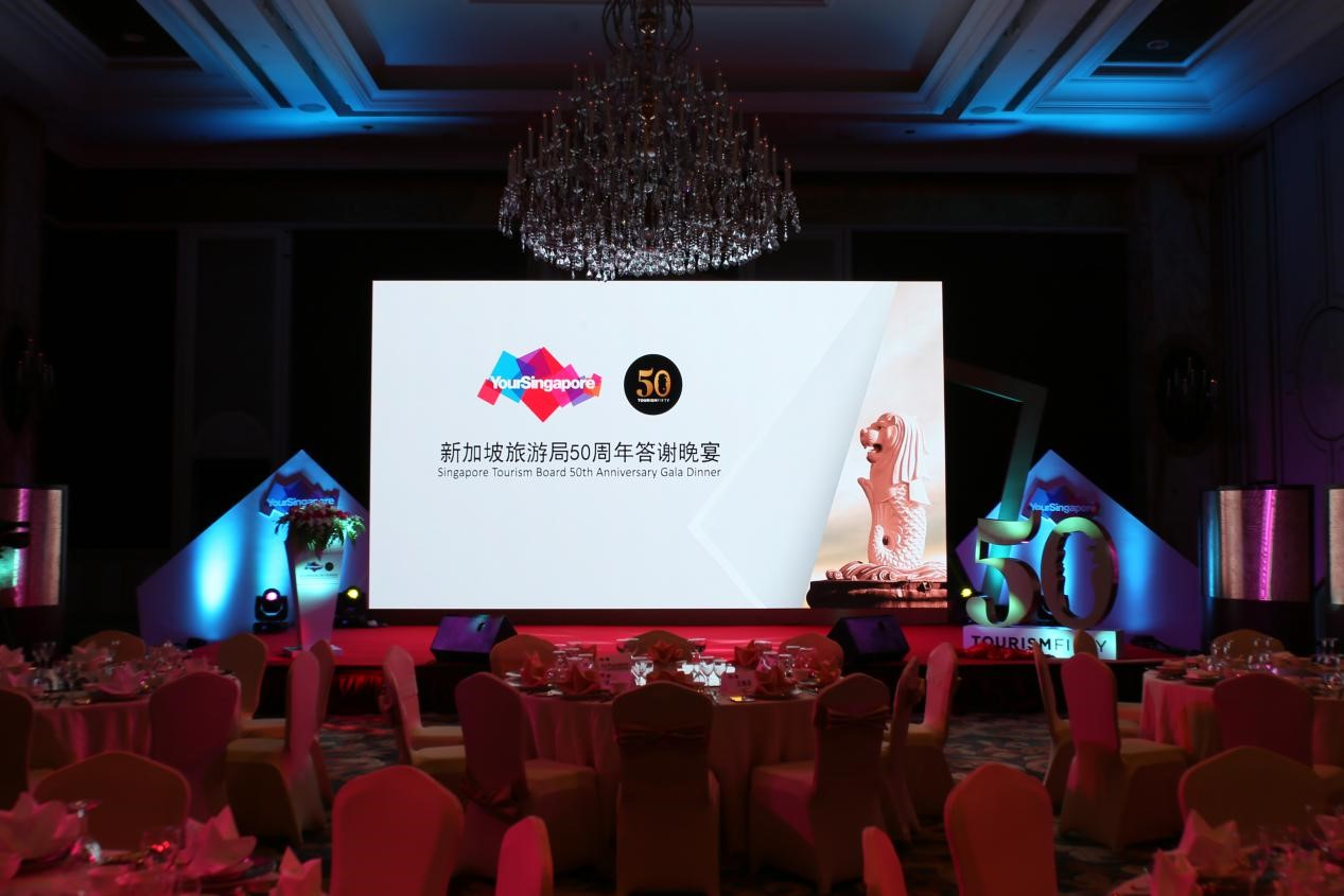 新加坡旅游局50周年答谢晚宴