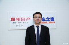 年会策划公司:广州车展