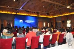 2017年第三届河南旅游财富年会在洛阳成功举办