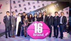 化妆品发布会:现场韩国嘻哈风彩妆16brand入华