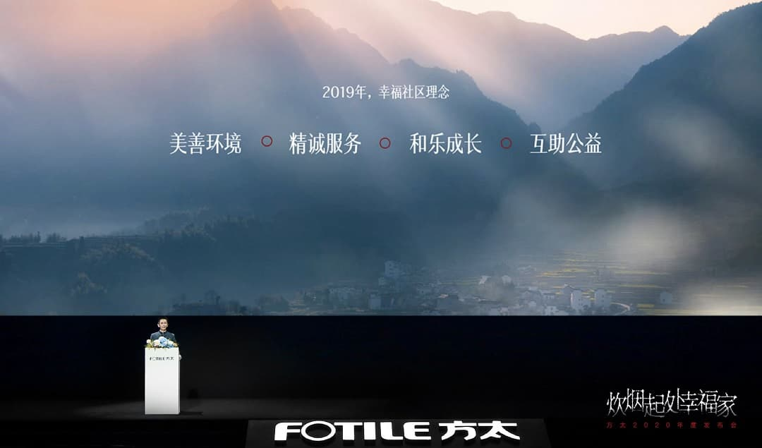 寰俊鍥剧墖_20200815220833.jpg