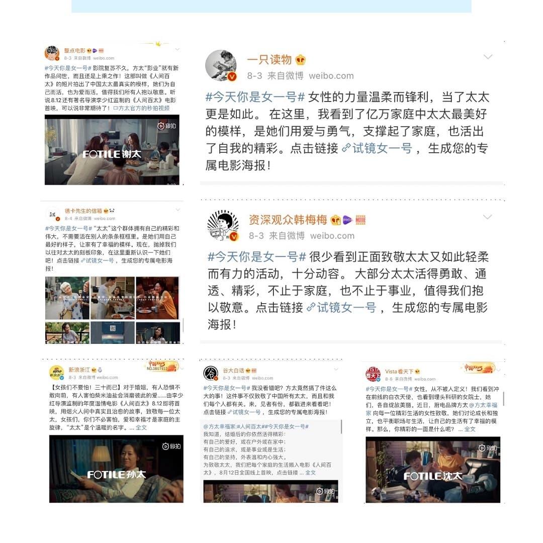 寰俊鍥剧墖_20200815221031.jpg