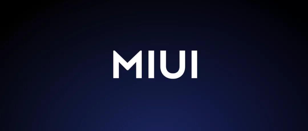 MIUI的故事