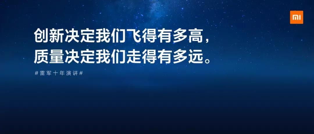 中国质量协会质量技术奖