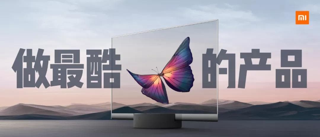 小米透明电视