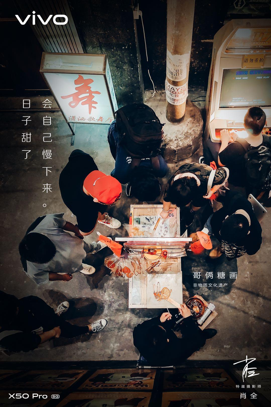 vivoX50pro拍摄城市夜生活缩影