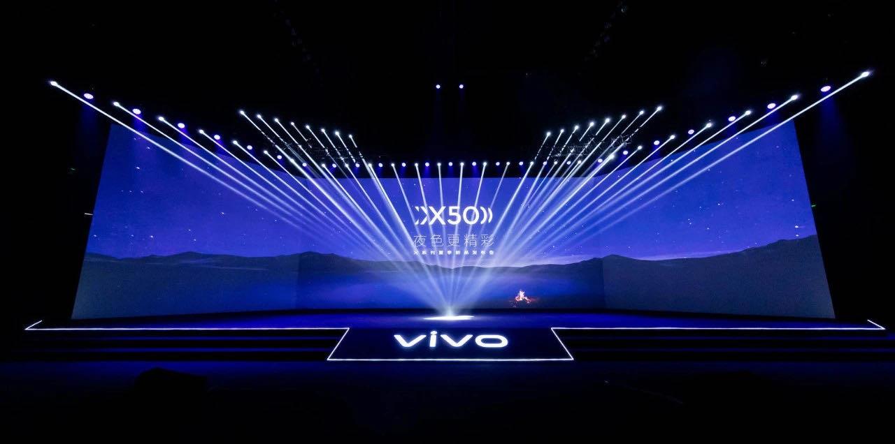 X50系列发布会现场