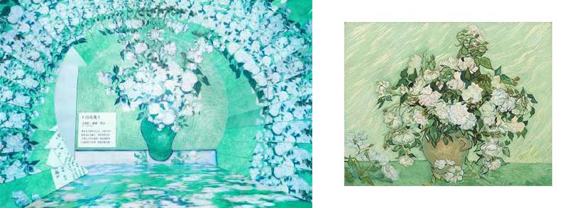 馥蕾诗新品发布会策划沉浸式体验馆