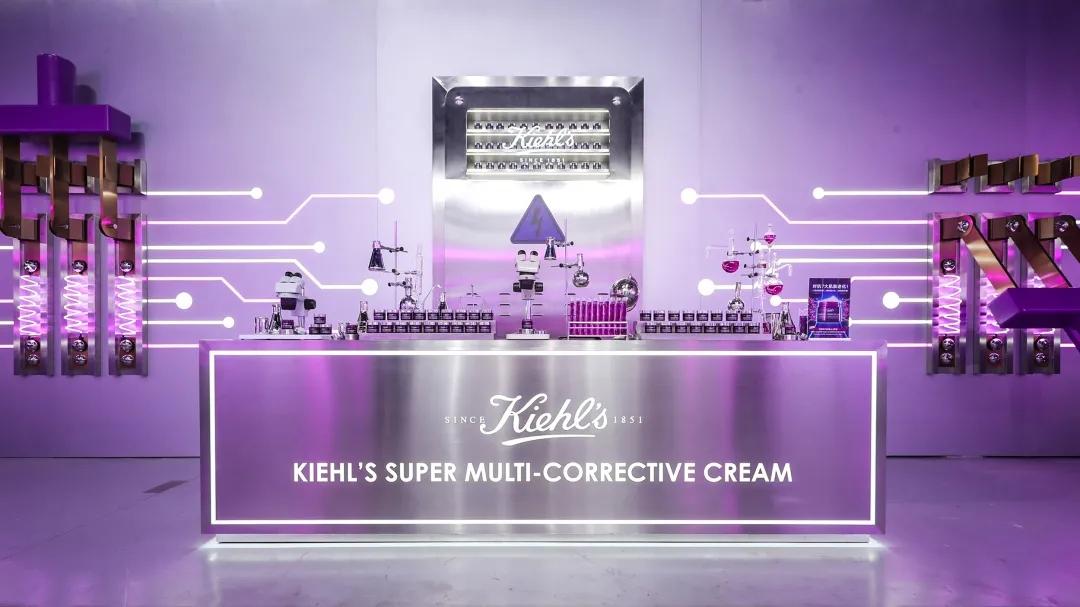 Kiehl's科颜氏新品发布护肤热门