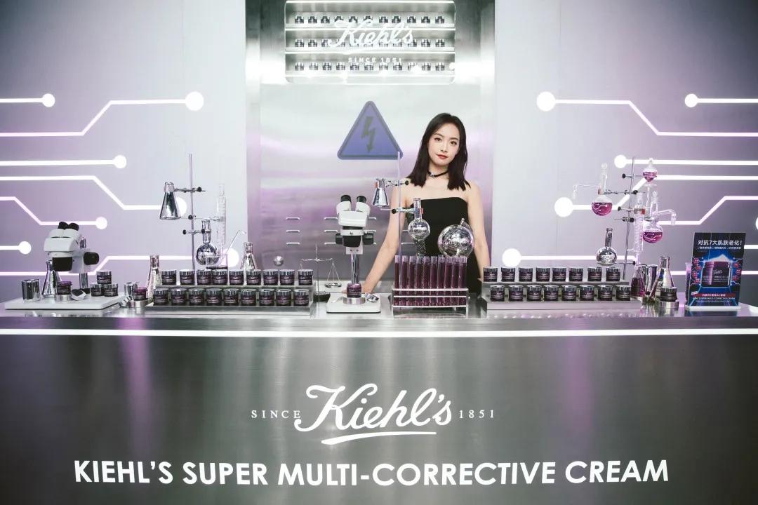 Kiehl's科颜氏新品发布品牌代言人宋茜分享用后感受