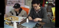 百度doodle产品展览策划:方寸之间见广阔世界