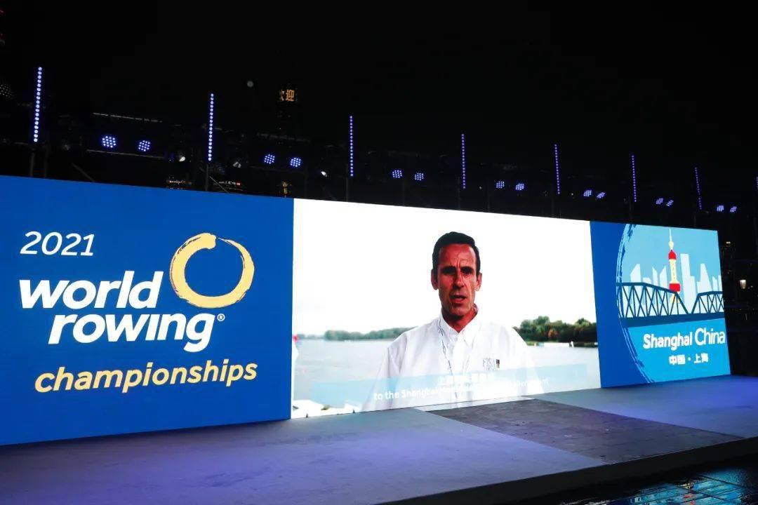 2021世界赛艇锦标赛倒计时一周年启动仪式|点亮蓝色赛艇梦