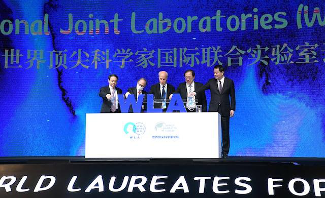 科学盛会震撼来袭!第三届世界顶尖科学家论坛在上海开幕