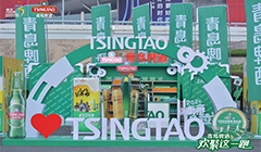 青岛啤酒助跑2020南京马拉松