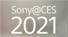 索尼CES2021发布会活动全案 明日技术重新定义未来