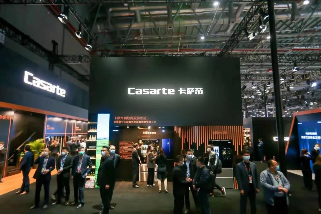 2021年卡萨帝新品发布会 高端家电全景式解决方案