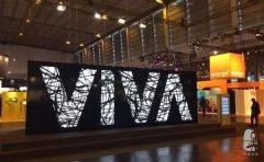 Viva Technology国际峰会,群