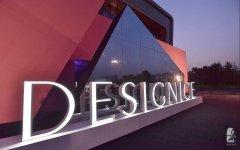DESIGNICE镜像迭生New SpaceN